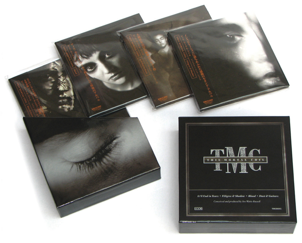 This Mortal Coil - Box Set