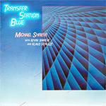 Michael Shrieve feat. Kevin Shrieve & Klaus Schulze - Volume 8 A (Never Felt This Way)