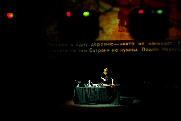 Foresteppe_Theater Globus_Foto Anastasija Golowina