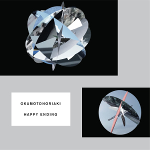 Okamotonoriaki - Happy Ending