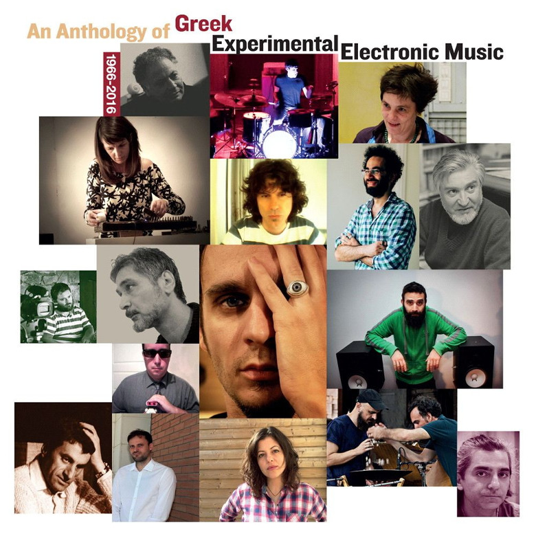 Diverse – An Anthology of Greek Experimental Electronic Music 1966-2016 (Sub Rosa)