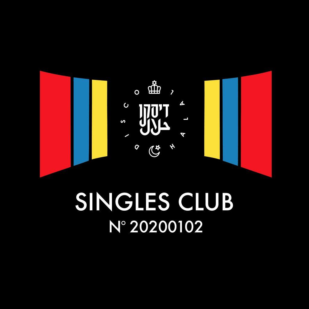 Disco Halal Singles Club