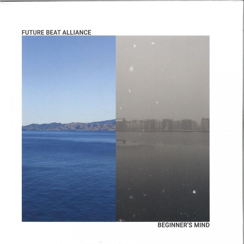 Future Beat Alliance – Beginner's Mind (Reward System)