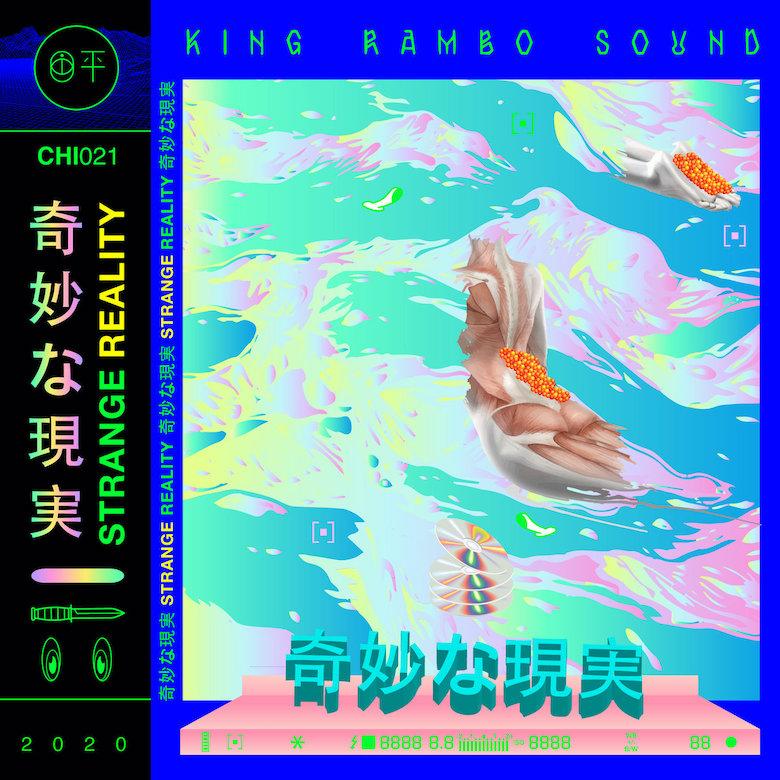 King Rambo Sound - Strange Reality