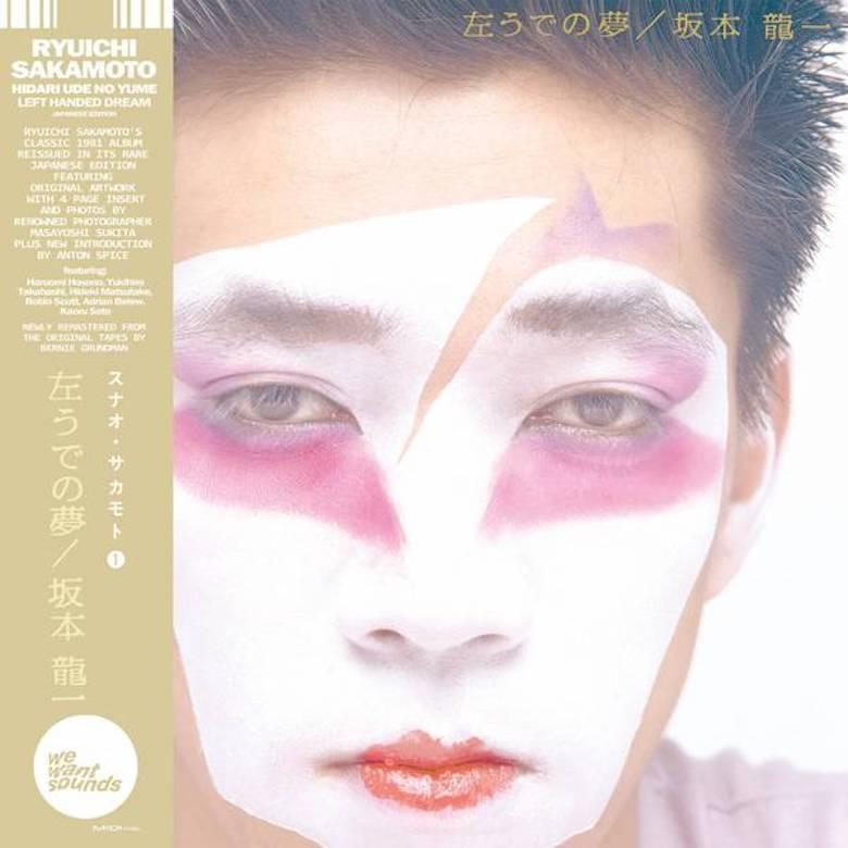 Ryuichi Sakamoto - Hidari Ude No Yume (Wewantsounds)2
